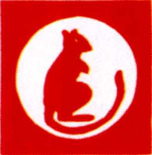 TAC Sign of 7th Amoured Division, 1940 to 1944. Click here to go to the 7th Armoured Division website.