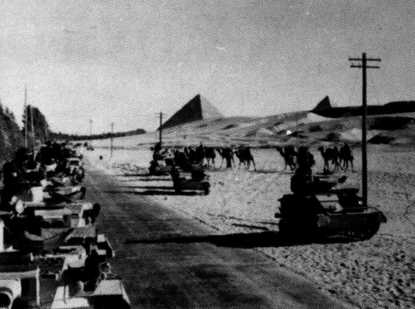 On manoeuvres by the Pyramids in January 1939